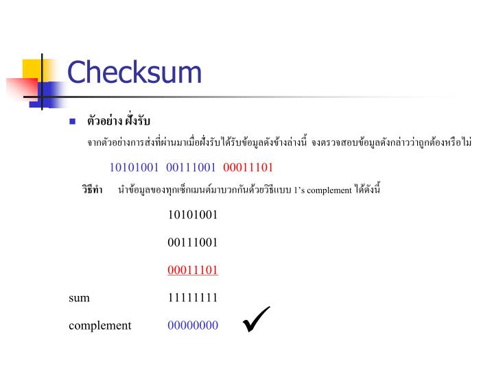 Checksum
