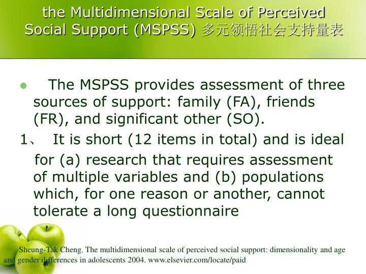 the Multidimensional Scale of Perceived Social Support (MSPSS)