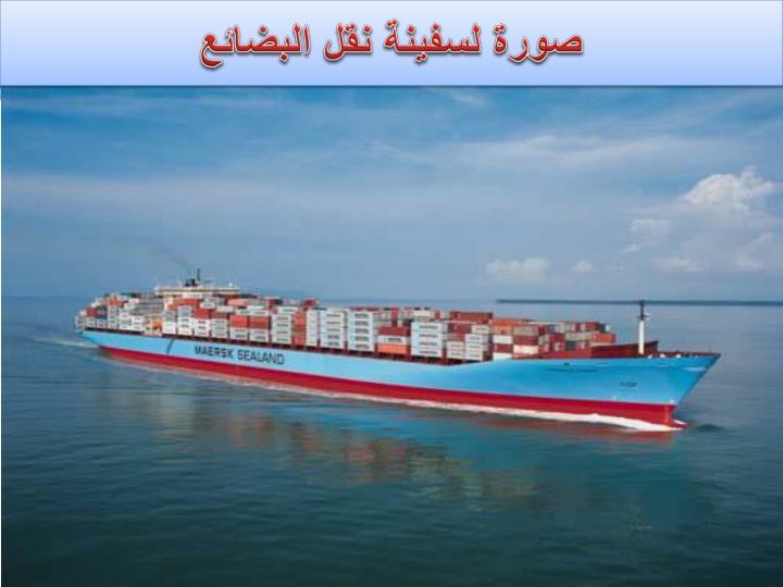 صورة جوية لميناء مدينة الدار البيضاء
