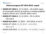 delovni program ikt 2014 2015 razpisi