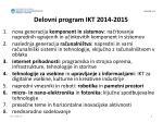 delovni program ikt 2014 2015