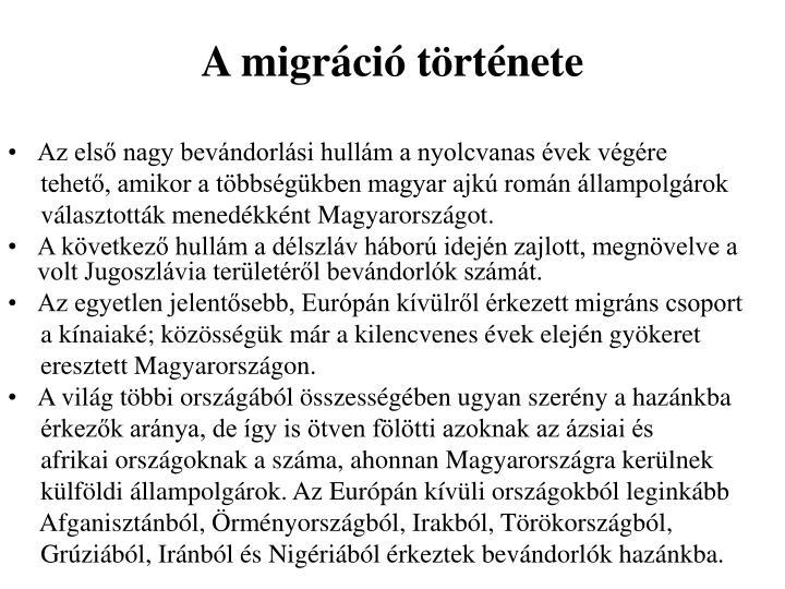 A migráció története