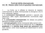 fonti del diritto internazionale art 38 statuto della corte di giustizia internazionale