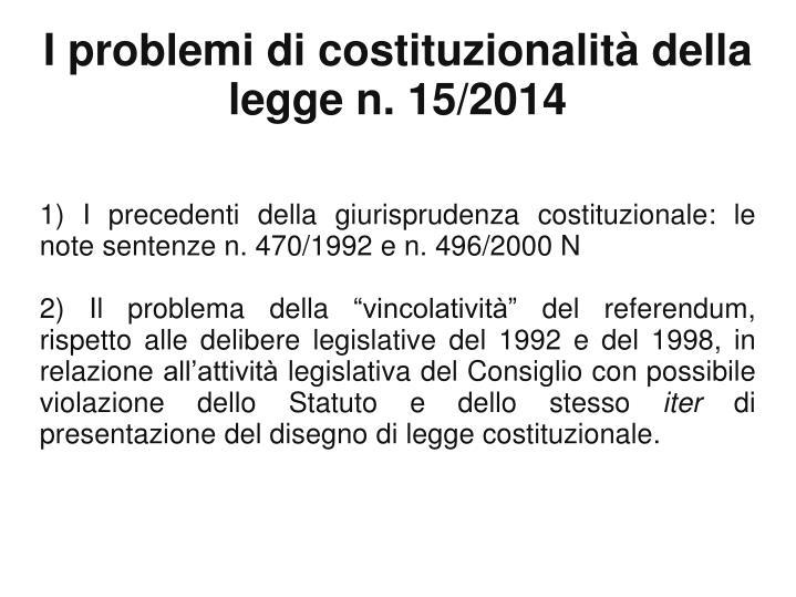 1) I precedenti della giurisprudenza costituzionale: le note sentenze n. 470/1992 e n. 496/2000 N