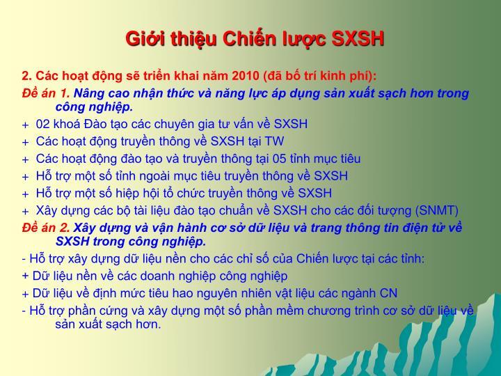 Giới thiệu Chiến lược SXSH
