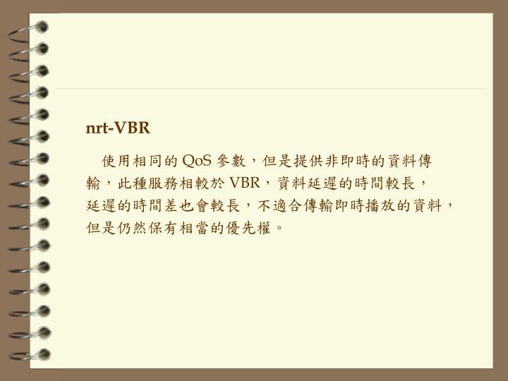nrt-VBR