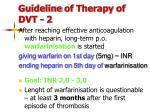 guideline of therapy of dvt 2