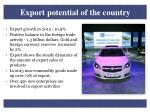 e xport potential of the country