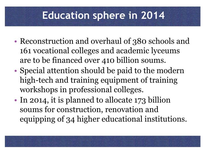Education sphere in 2014