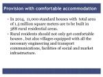 provision with comfortable accommodation