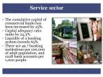 service sector1
