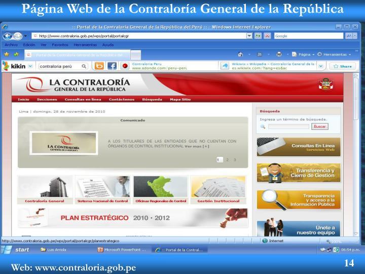 Página Web de la Contraloría General de la República