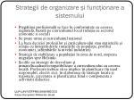 strategii de organizare i func ionare a sistemului