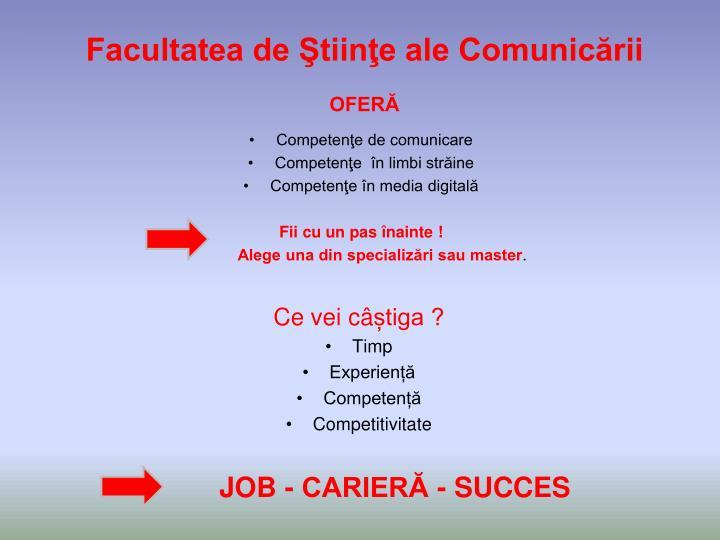 Facultatea de Ştiinţe ale Comunicării