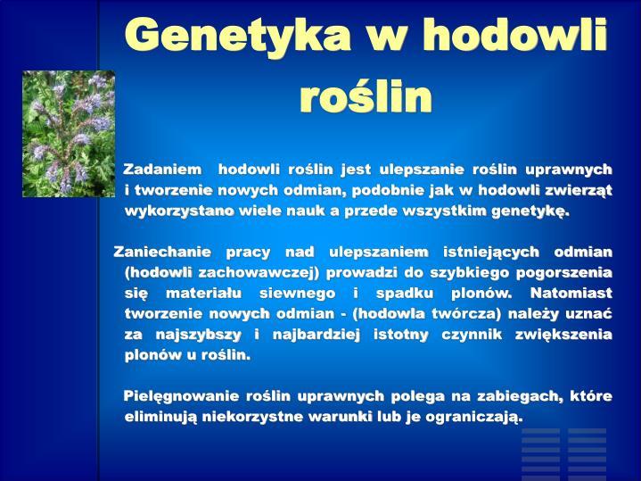 Genetyka w hodowli roślin