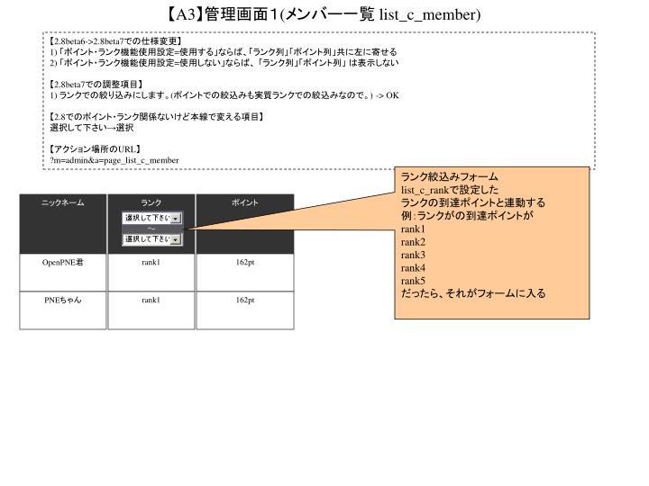 【2.8beta6->2.8beta7