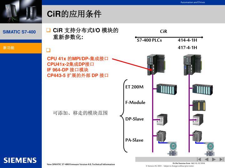 CPU 41x