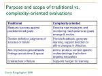 purpose and scope of traditional vs complexity oriented evaluations