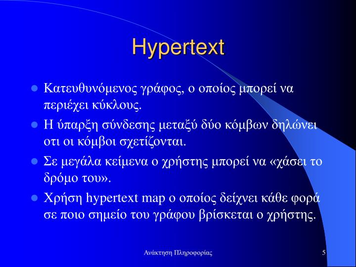 Hypertext
