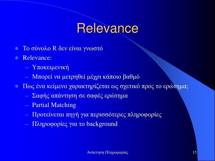 Relevance