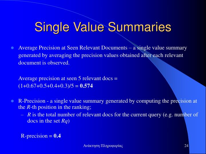 Single Value Summaries