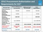 cpuc procurement authorization and requirements for sce