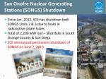 san onofre nuclear generating stations songs shutdown
