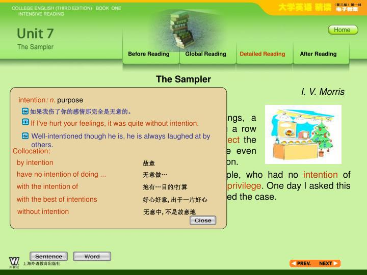 Article2_w_sample2