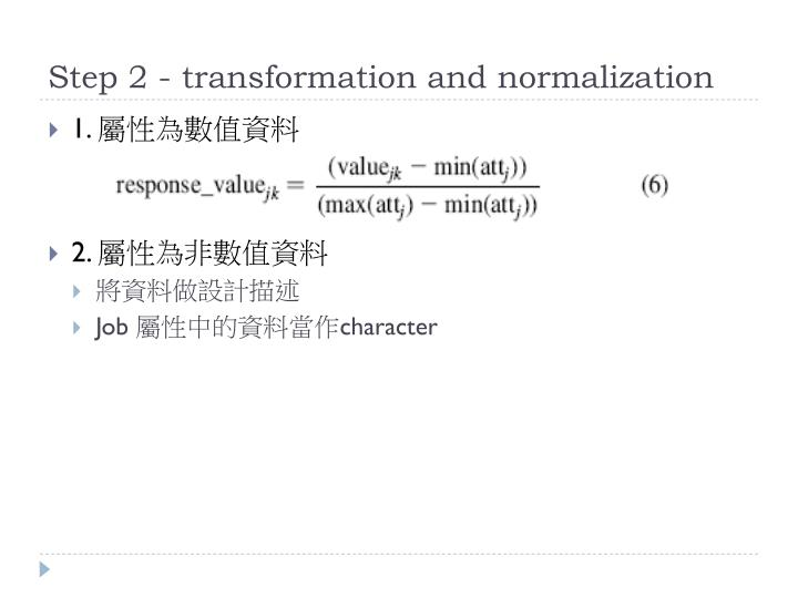 Step 2 - transformation and normalization