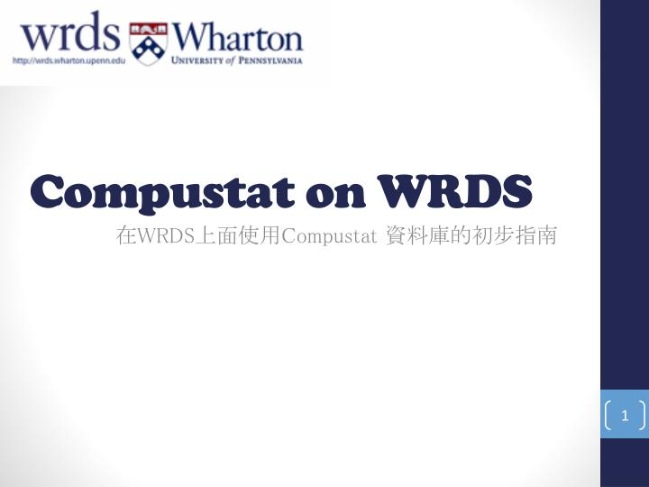 Compustat on wrds