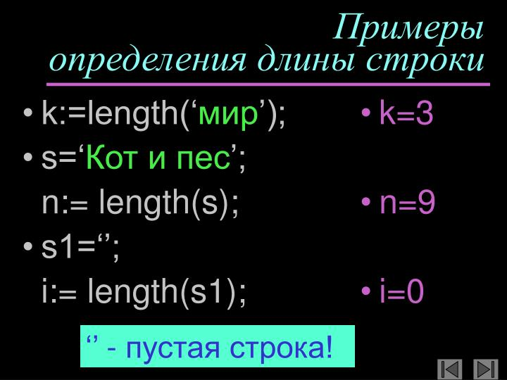 k:=length('