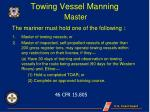 towing vessel manning1