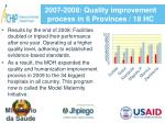 2007 2008 quality improvement process in 6 provinces 18 hc