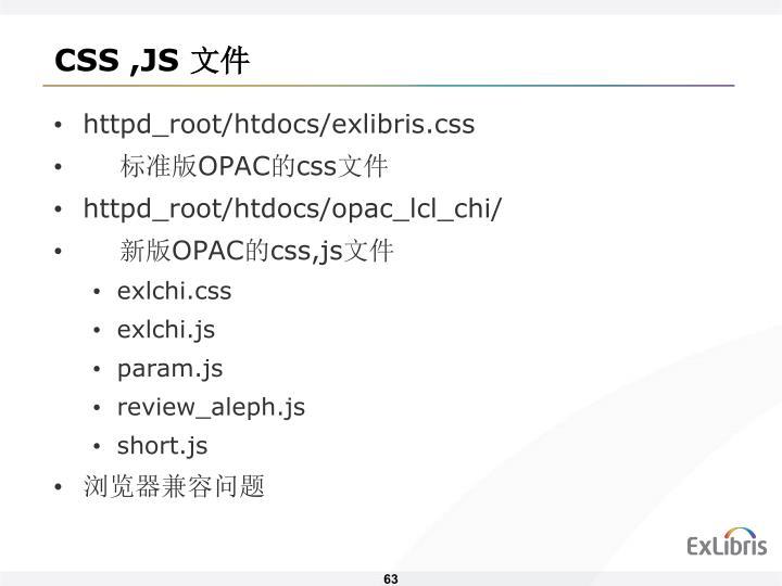 CSS ,JS