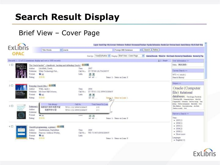 Search Result Display