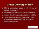 group delivery of dpp