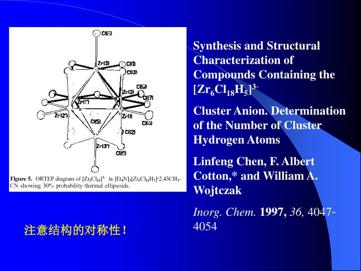 Synthesis and Structural Characterization of Compounds Containing the [Zr