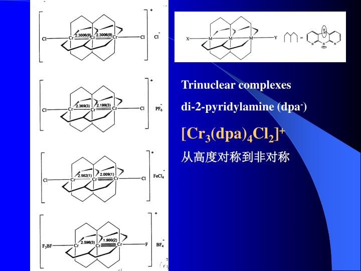 Trinuclear complexes