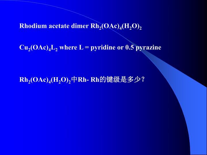 Rhodium acetate dimer Rh