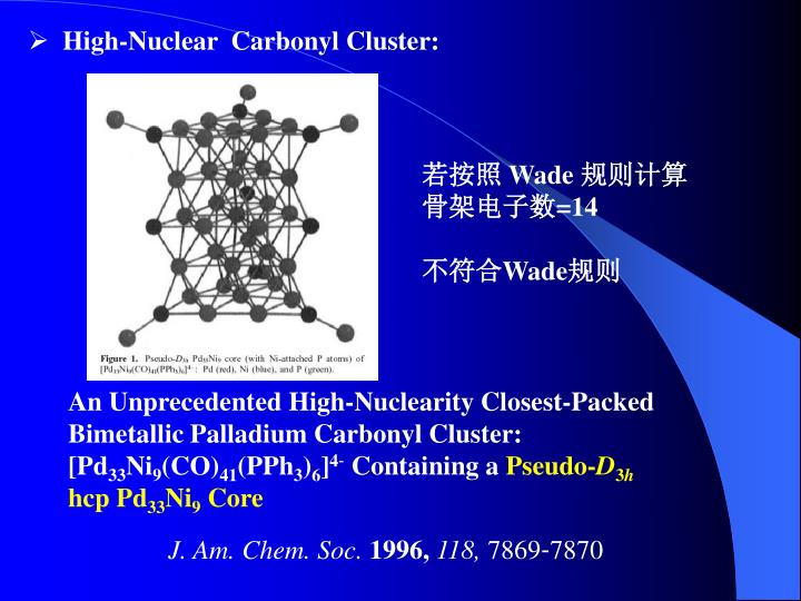 High-Nuclear  Carbonyl Cluster: