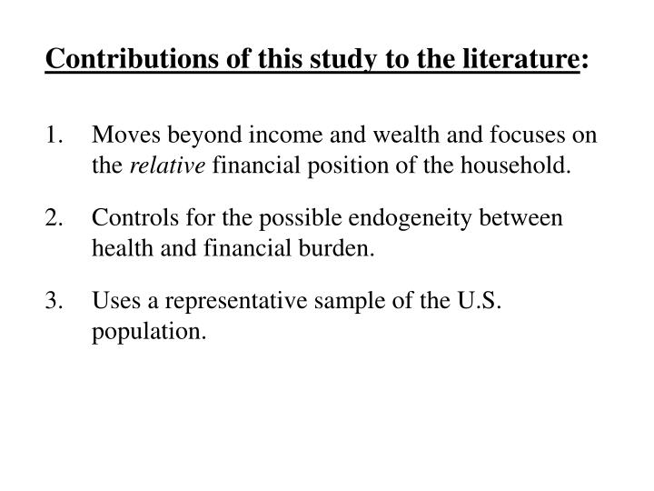 Contributions of this study to the literature