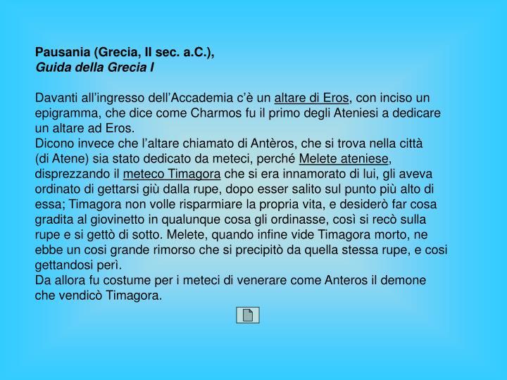 Pausania (Grecia, II sec. a.C.),