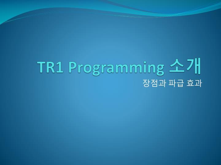 TR1 Programming