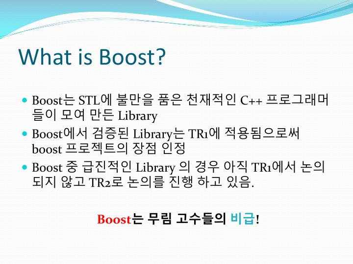 What is Boost?