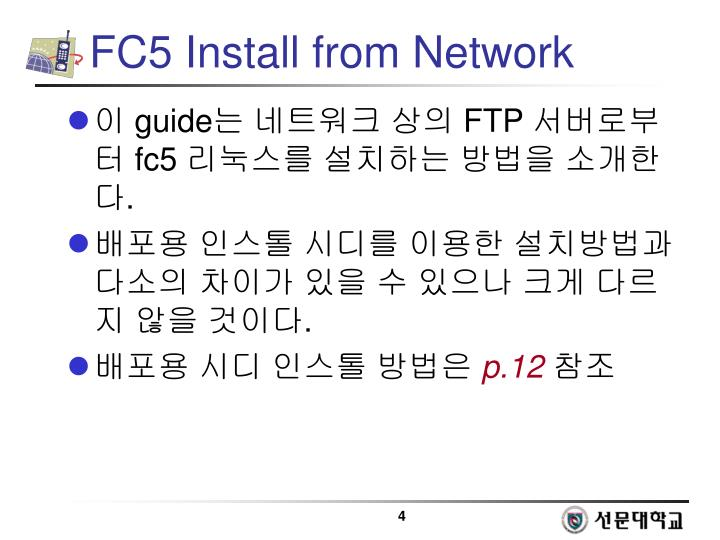 FC5 Install from Network