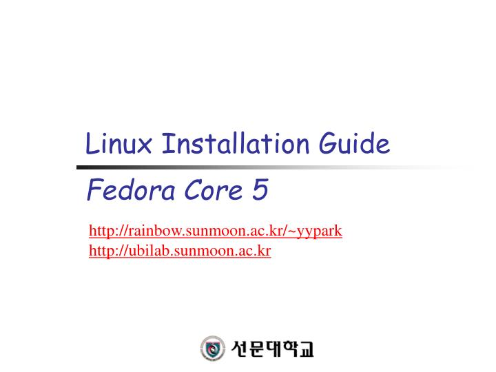 Linux installation guide fedora core 5
