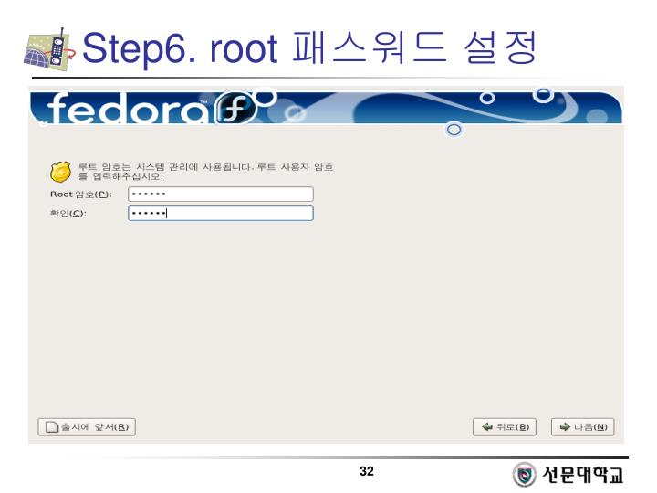 Step6. root