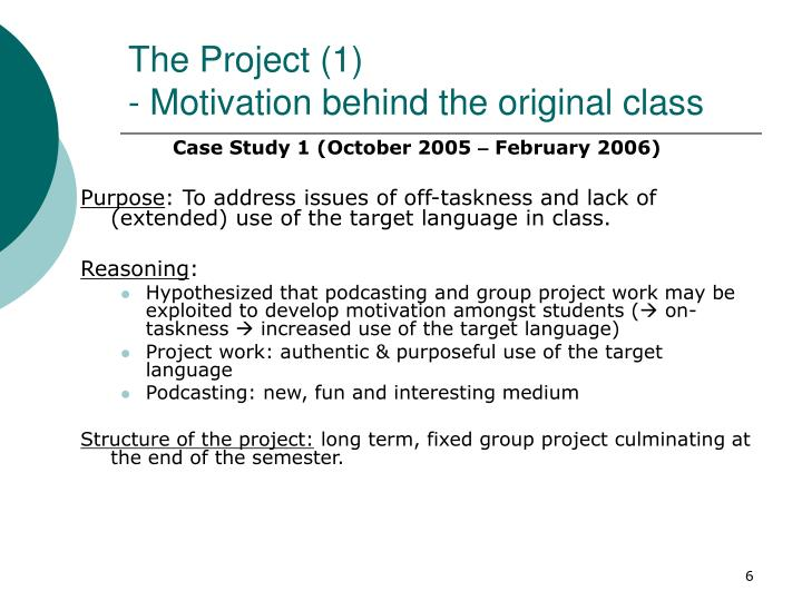 The Project (1)