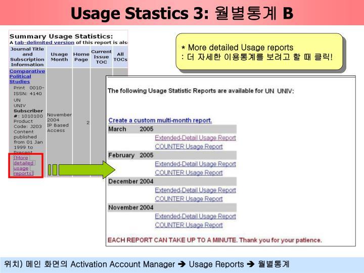 Usage Stastics 3: