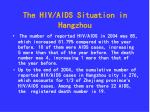 the hiv aids situation in hangzhou